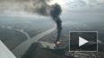 Взрыв на крупнейшем химзаводе в Германии