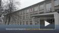 Видео: спортивный зал школы поселка Бородинское открылся ...