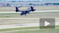 """США на замену AH-64 Apache выбрали """"убийцу"""" российской ..."""