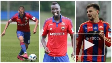 Самые дешевые игроки ЦСКА