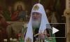Патриарх Кирилл призвал воздержаться от посещения храмов