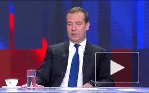 Медведев прокомментировал политику Зеленского в отношении России