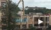 На 20-й линии В.О. сносят здание НИИ алюминиевой промышленности