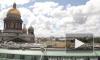 В Исаакиевском соборе закрыли отдел по взаимодействия с РПЦ