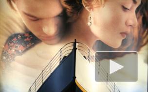 """Возвращение """"Титаника"""" в 3D формате"""