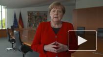 Меркель отказалась приехать в Вашингтон на саммит G7 в очном формате