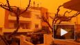 Марсианское видео с Крита: Остров накрыла красная ...