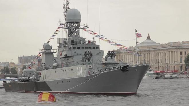 В день ВМФ ограничат работу петербургских музеев