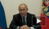 Путин счел мировой нефтяной кризис беспрецедентным