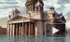 Пятница, 13-е: в Петербурге шторм и наводнение, едва сдерживаемое дамбой