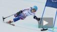 Сборная России вышла на первое место медального зачета ...