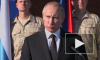 Владимир Путин подписал закон об отмене банковского роуминга