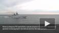 С Балтийского флота с позором уволены 36 адмиралов ...