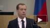 Медведев предложил создать комиссию по совершенствованию ...