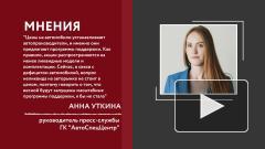 Весной следующего года россиян ожидают скидки и акции на автомобили : мнение эксперта