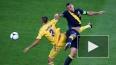 Евро-2012: Украина-Швеция. 2:1