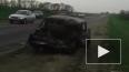 Жуткое видео из Ставрополя: легковушка вылетела на ...