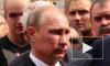 Владимир Путин написал статью о жизни его семьи в годы войны