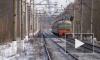 Под Петербургом электричка насмерть сбила мужчину