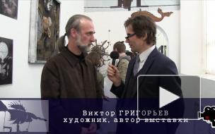"""АРТ-МЕХАНИКА: выставка в галерее """"Планетарий-РациоАрт"""""""