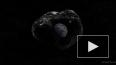 К Земле приближается только что открытый астероид