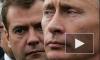 Путин с Медведевым возглавят первомайское шествие в пику оппозиции