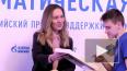 Одаренные математики получили стипендии СПбГУ и «Газпром ...