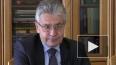 Президент РАН предложил доработать ЕГЭ креативными ...