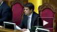 Законопроект о статусе Донбасса разработают по итогам ...