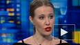 СМИ: Ксения Собчак станет новой ведущей программы ...