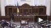 Рада переименовала более 70 населенных пунктов в Донбасс...