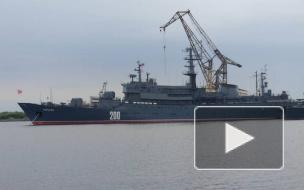 Под Петербургом взорвался снаряд на корабле Балтфлота, есть погибшие