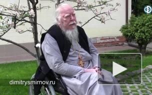 Протоиерей Дмитрий Смирнов поблагодарил мусульман за поддержку
