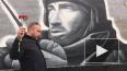 """В Петербурге вспомнили """"Моторолу"""""""