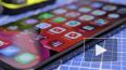 Аналитики раскрыли реальную стоимость нового iPhone