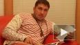 "Евгений Чичваркин пропагандировал гомосексуализм на ""Сел..."