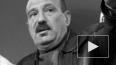 Леонида Менакера похоронят в Комарово