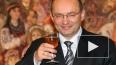 СМИ со ссылкой на следствие: Мерседес Мишарина спровоцир ...