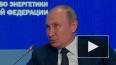 Путин назвал бесланскую трагедию своей пожизненной болью