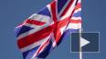 Британия поддерживает идею России провести саммит ...