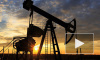 Аналитики назвали причины падения стоимости нефти