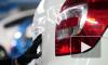 СМИ узнали порядок замены проржавевших номеров на кузове автомобиля