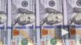 Центробанк сообщил о снижении ключевой ставки
