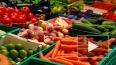 Эксперты: Петербург устал от заморских овощей