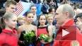 Юлия Липницкая пожаловалась, что ей предложили купить ...