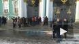 В Петербурге эвакуировали посетителей и сотрудников ...