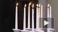 В мире 27 января чтят память жертв Холокоста. Россия ...