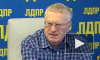 Жириновский предложил простить долги россиян по кредитам