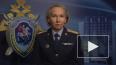Трагедия в Кемерово: стало известно откуда начался пожар