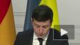 Поправки к закону об особом статусе Донбасса внесли ...